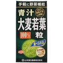 ショッピング青汁 【送料無料・まとめ買い×4個セット】山本漢方製薬 大麦若葉 青汁粒100% 280粒