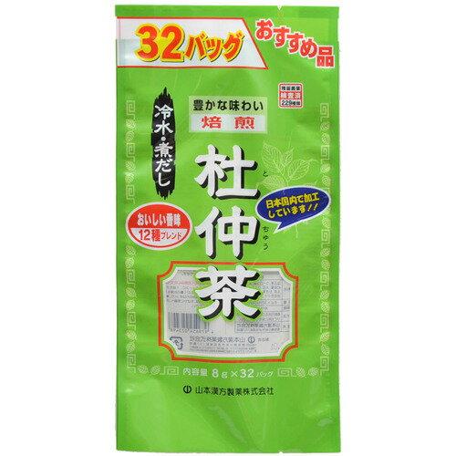 送料無料・まとめ買い×6個セット山本漢方製薬焙煎杜仲茶冷水煮だし用8g×32包