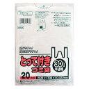 【送料込 まとめ買い×6個セット】サニパック とって付きゴミ袋 30L 半透明 20枚 Y39T(ごみ袋)