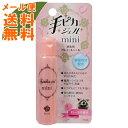 【メール便送料無料】手ピカジェル MINI ローズの香り 15ml 1個