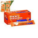 【メール便送料無料】大正製薬 ヴィックス メディケイテッドドロップ オレンジ 50個入 1個