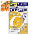 【×3個 配送おまかせ送料込み】DHC ビタミンC ( ハードカプセル ) 120粒入 ハードカプセルタイプ サプリメント