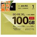 【メール便送料無料】SONY ソニー 録画用100GB 3層 2倍速 BD-RE XL書換え型 ブルーレイディスク 1枚入 BNE3VCPJ2 1個