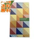 【メール便・送料無料】【オカモト】ベネトン コンドーム1000-X 12個入り(コンドーム)