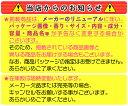 【送料無料・2個セット】山本漢方製薬 白刀豆茶(なたまめ茶) 100% 6g×12包