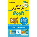 【×5個セット送料無料】UHA味覚糖 UHAグミサプリKIDS SPORTS 20日分 100粒入