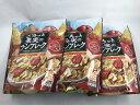 【×3個セット送料無料】日清シスコ ごろっと果実のコーンフレーク 200g /4901620175115/シリアル