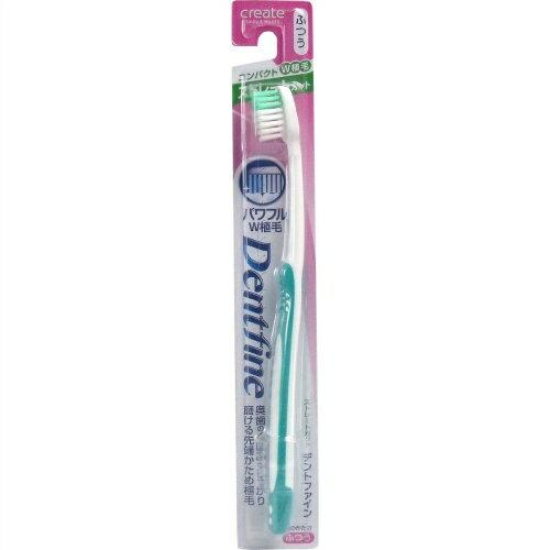 デントファイン ラバーグリップ ストレートカット 歯ブラシ ふつう 1本 ※お色は選べません