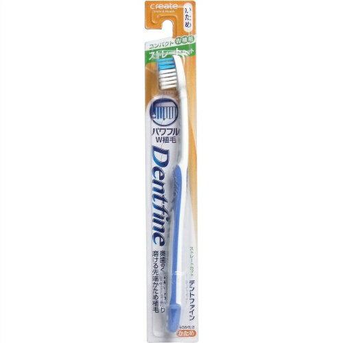 デントファイン ラバーグリップ ストレートカット 歯ブラシ かため 1本 ※お色は選べません