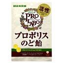 【×10個セット送料無料】UHA味覚糖 プロラボ プロポリス のど飴 55g