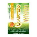 【送料無料・まとめ買い3個セット】京都栄養 クロレラS 240g