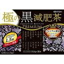 【送料無料】井藤漢方製薬 極の黒減肥茶 10.4g×30袋
