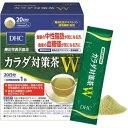 ショッピングDHC 【送料無料・まとめ買い6個セット】DHC カラダ対策茶W 20日分 6.8g×20包