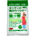 【送料無料・まとめ買い2個セット】丹羽久 niwaQ シリンゴル重曹 2kg