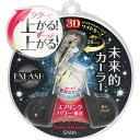 【送料無料】常盤薬品 サナ SANA エクスラッシュ パワーラッシュカーラー