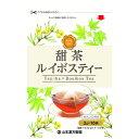 山本漢方 甜茶 ルイボスティー 2g×10包/4979654027205/健康茶