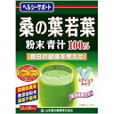 ショッピング青汁 山本漢方 桑の葉 若葉 粉末青汁 100% スティックタイプ 2.5g×28包入
