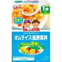 【まとめ買い×5個セット】グリコアイクレオ 1歳からの幼児食 オムライス風野菜丼 2食入
