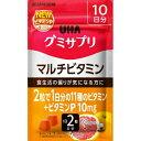 【メール便送料無料】UHA味覚糖 グミサプリ マルチビタミン 10日分 1個(4902750699885)