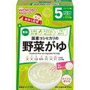 和光堂 手作り応援 国産コシヒカリの野菜がゆ 5g×10包