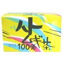 ショッピング麦茶 【×10個セット送料無料】昭和製薬 はとむぎ茶 100% 52包入 ハトムギ茶 4987351311374ハトムギは、中国・インドシナなどに分布します
