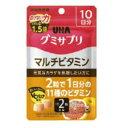 【×3袋 メール便送料込】UHA味覚糖 グミサプリ マルチビタミン 10日分
