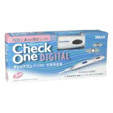 【送料無料】【第2類医薬品】 チェックワン デジタル 妊娠検査薬 3回用×5個セット