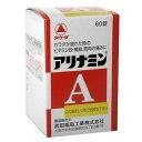 【配送おまかせ】【第3類医薬品】 アリナミンA 60錠 1個
