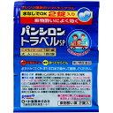 【第2類医薬品】 パンシロントラベルSP 2錠