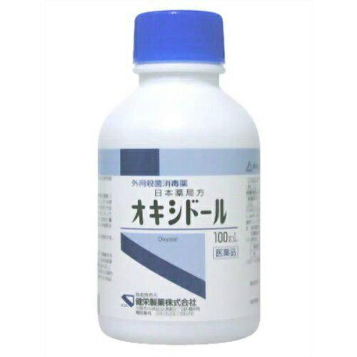 【第3類医薬品】 オキシドール 100ml