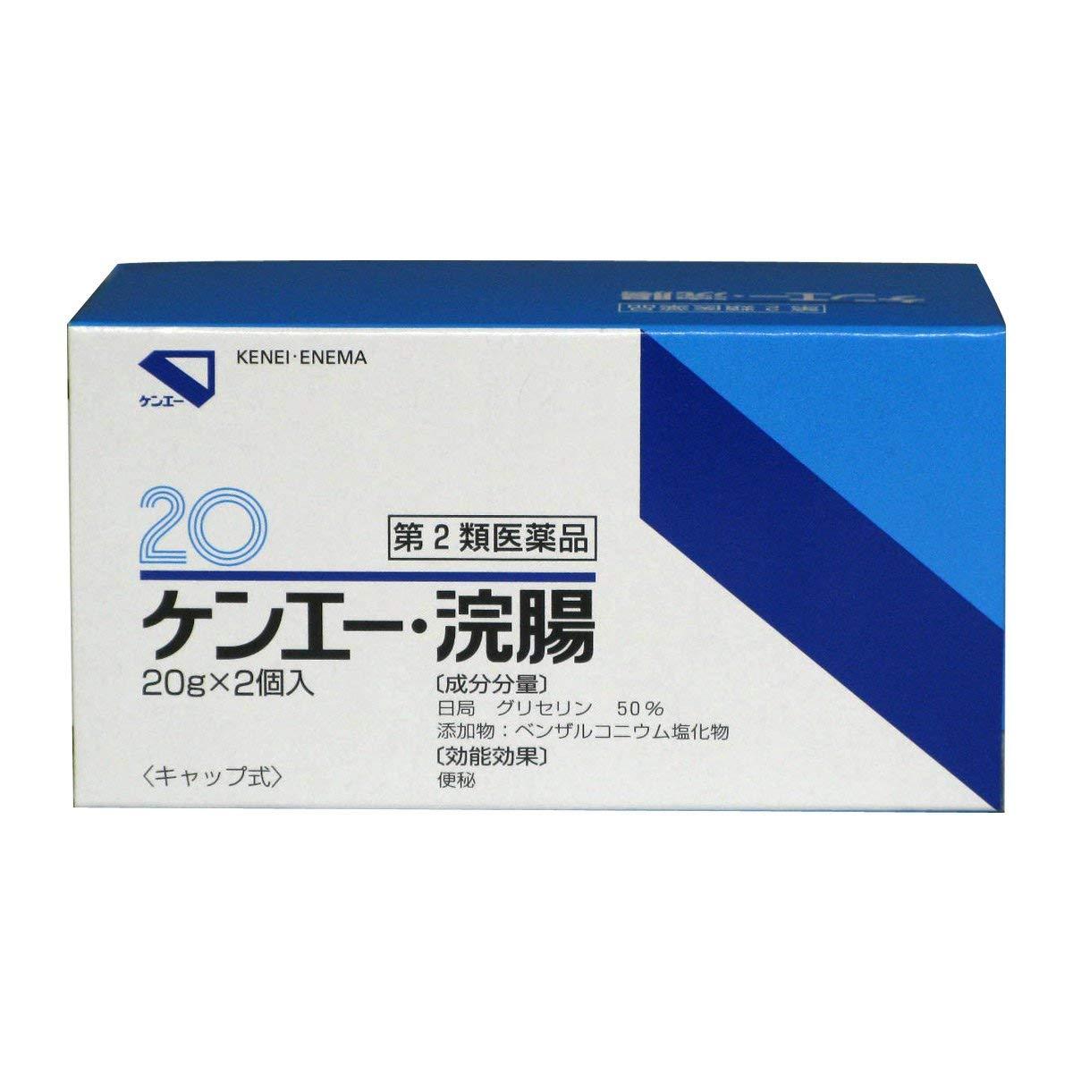 【第2類医薬品】 ケンエー 浣腸 20g×2個入