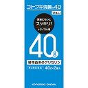 【第2類医薬品】 コトブキ 浣腸 40 40g×2個入り