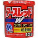 【送料無料】【第2類医薬品】アースレッドW 6-8畳用×2個セット