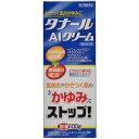 白金製薬 タナールAIクリーム 100g