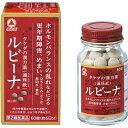 【第2類医薬品】タケダ ルビーナ 60錠