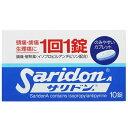 【第(2)類医薬品】サリドン A 10錠【R】