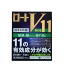 【第2類医薬品】ロート V11 マイルド 13ml 眼科用薬