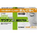【送料無料】【第2類医薬品】ザジテンAL 鼻炎カプセル (セルフメディケーション税制対象) 10コ入