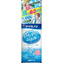 【送料無料・まとめ買い4個セット】白元アース アイスノン ひんやりジェル 65g