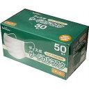 【×30箱セット送料込み】リーダー サージカルマスク かぜ・花粉対策用 レギュラー 50枚入 1ケース販売