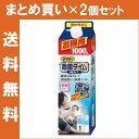 【送料無料×2コセット】UYEKI ウエキ 除菌タイム 加湿器用 液体タイプ 1000ml