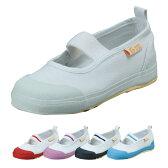 【ムーンスター 子供靴】【上履き】キャロット CR ST11 (21.5cm-25.0cm)