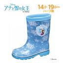 【アナと雪の女王】【子供靴長靴】ロンプ ...