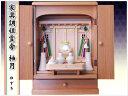 上置型 祖霊舎・御祖霊舎 現代型・家具調( 神徒壇 ) 柚月20号 上霊舎