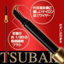 【メール便送料無料】TSUBAKI 耳かき (ev)