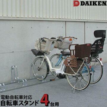 【ポイントUP祭】ダイケン 自転車スタンド 電動自転車対応 4台用CS-G4型(400mmピッチ)CS-GL4型(600mmピッチ)送料無料(自転車 スタンド 置き場 駐輪場 駐輪スタンド 自転車立て サイクル サイクルガレージ)