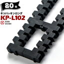 Joto(ジョートー) キソパッキンロング 426-0102 規格: KP-L102(102×911