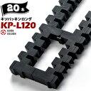 Joto(ジョートー) キソパッキンロング 426-0122 規格: KP-L120(120×911