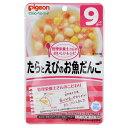 おいしいレシピ たらとえびのお魚だんご 80g 【ピジョン】