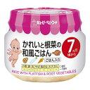 キユーピーベビーフード かれいと根菜の和風ごはん(ごはん入り) 瓶詰70g [7ヵ月頃から/離乳食]